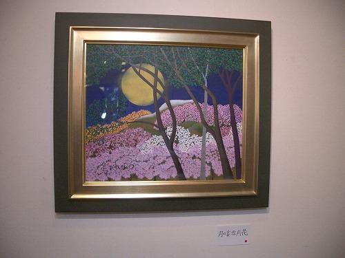 月の宴雪月花