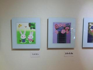 鈴木悦郎先生「2013年絵展楽」会場